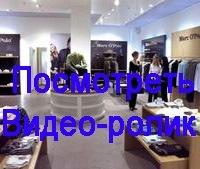 Русский электрик - Электромонтажная компания в Шепетовке